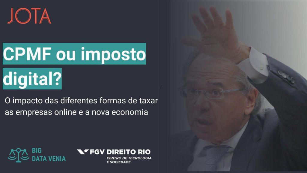 CPMF ou imposto digital? Ideia de Paulo Guedes alimenta debate sobre a taxação das empresas online