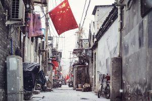 extradição china