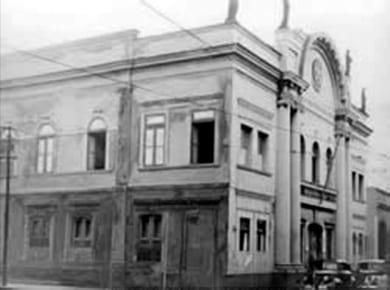 A primeira sede do STF